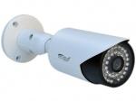 Camera HD-TVI hồng ngoại Goldeye GE-RB613T2